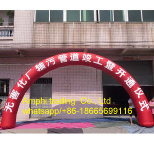 2015 Hot Sale Inflatable Gate, Arch Type Inflatable Entrance