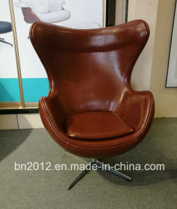 Modern Furniture Fiber Glass Leisure Chair (EC-025) pictures & photos