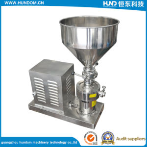 Sanitary Vacuum Water Powder Mixing Machine pictures & photos