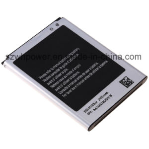 2100mAh Battery for Samsung Galaxy pictures & photos