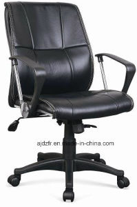Hot Sale Staff Office Chairs (BS-6052-1) pictures & photos