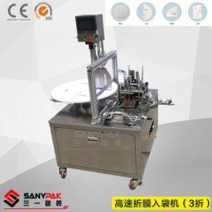 China Factory Semi Automatic Face Mask Folding Machine pictures & photos