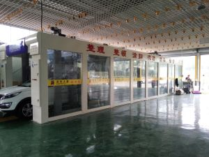 Tunnel Car Wash Machine Automatic Fast Cleaning Equipment System pictures & photos