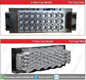 Tilt-Mold Cup Thermoforming Machines pictures & photos