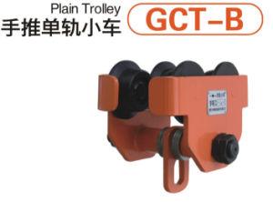 2 Ton Hand Lifting Plain Trolley
