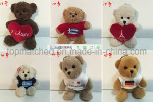 Plush Teddy Bear Christmas Gift Doll Plush Soft Toy for Promotional Gift pictures & photos