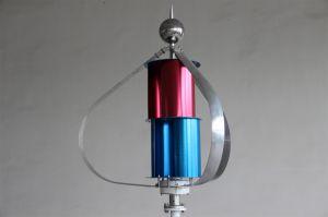 Q Type 200W Vawt Vertical Wind Generator Manufacturer pictures & photos
