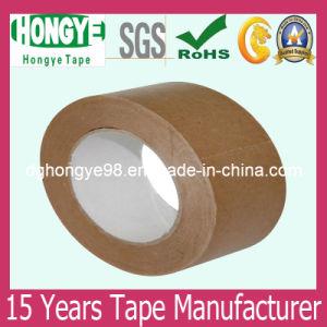 Kraft Paper Tape (HY069)