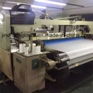 230cm Nylon Fabric Weaving Machine Water Jet Loom pictures & photos