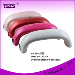 9W LED UV Nail Lamp