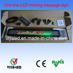 1-Line LED Message Sign