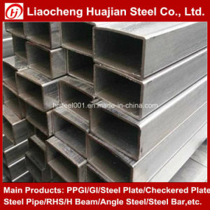 Hot Rolled Rectangular Steel Tube Manufacturer From China pictures & photos
