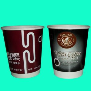 Custom Logo Printed Coffee Paper Cup Take out