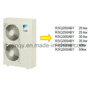 Inverter Air Conditioner (RSQ250ABY)