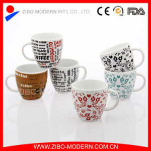 White Ceramic Coffee Mug with Imprint Printing pictures & photos