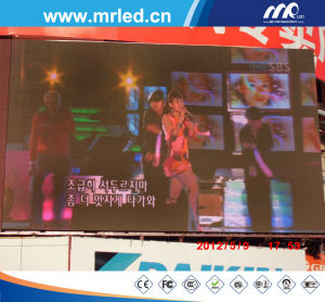 Outdoor LED TV Panel for Advertising pictures & photos