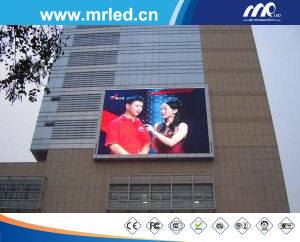HD Outdoor LED Tvs Display Screen pictures & photos