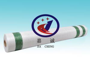 Bale Net Wrap-Flagship Product pictures & photos