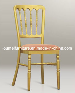 High Quality Tiffany Chair (S004)