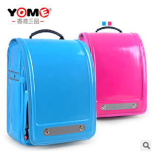 Pupil Bag Backpack Aristocratic Burden Spinal Health Fashion School Bags