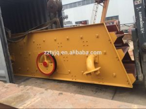Low Price Sand Rotary Vibrating Screen for Sale pictures & photos