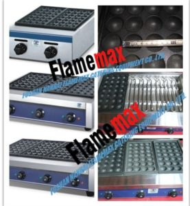 Fishball Girll/Fish Pellet Grill/Meat Pellet Grill (HRW-767) pictures & photos