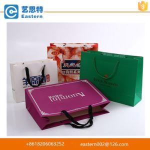 Xiamen Manufacture Kraft Paper Carrier Bags pictures & photos
