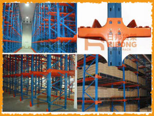 Warehouse Drive in Pallet Racking