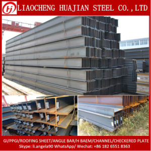 Ss400 Material 450X200mm H Beam with 12 Meters pictures & photos