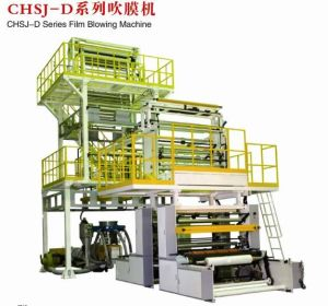 1400mm Width Film Blowing Machine pictures & photos