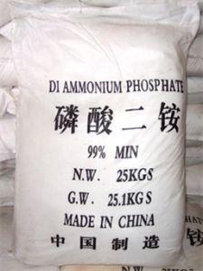 Diammonium Phosphate DAP 99% Industrial Grade