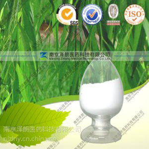 High Quality Natural Green Tea Extract Epigallocatechin Gallate pictures & photos