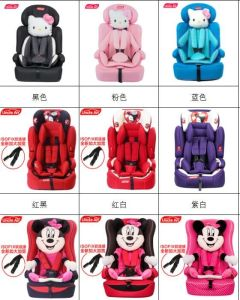 Cute Kids Safety Car Seat pictures & photos