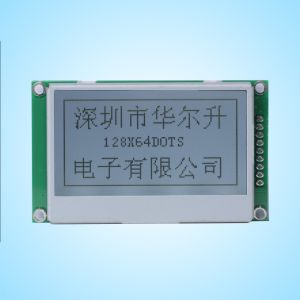 FSTN COB 12864 Graphic LCD Module (Size: 75(W) X 45 (H) X 12 (T)mm)