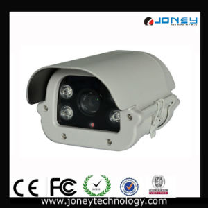 HD Camera with Strong Brightness and Exposure Range pictures & photos