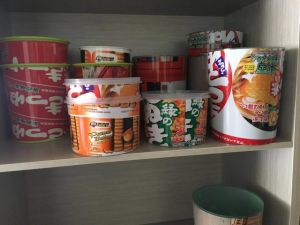 Cheap China Supplier for Snack Container pictures & photos