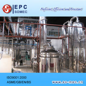 Pharmaceutical Production Line pictures & photos