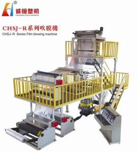 HDPE Special ABA Three Layers Film Blown Machine Series Chsj-50/55r pictures & photos