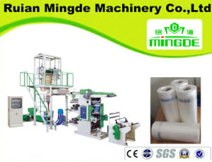 Film Blowing Machine with Flexible Printing Connect-Line Set (SJ-YT) pictures & photos