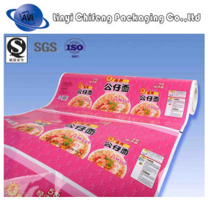 Manufacturer PE/Laminated Food Grade, Plastic Food Packaging Film pictures & photos