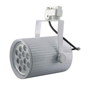 12W Track Spotlight LED / Track Spot Light LED (Item No.: RM-GD0011)