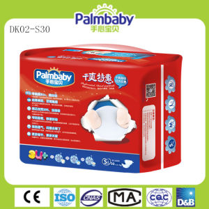 Happy Baby Diaper Manufacturer pictures & photos