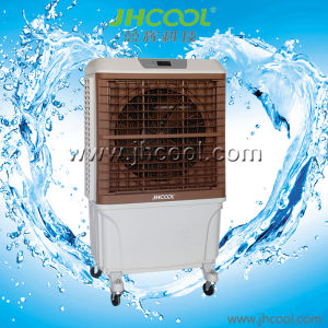 2015 Popular Portable Air Cooler Portable Air Conditioner (Jh168) pictures & photos