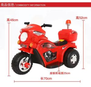 New 2016 Baby Product Four Wheel Baby Swing Bike Kids Toy Children Electric Ride-on Motorcycle Bike pictures & photos