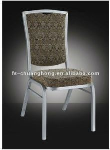 Popular Banquet Chair for Hotel (YC-ZL18) pictures & photos