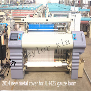 Jlh425s High Speed Cotton Air Jet Loom for Cotton Gauze Machine pictures & photos