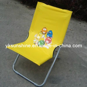 Kid Sun Chair (XY-146A) pictures & photos