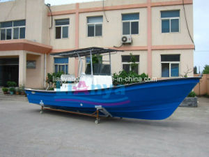 Liya 7.6m Fiberglass Boat Yatch Chinese Fishing Boats Fiberglass Boat Hulls for Sale pictures & photos