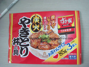 Expor Japanese High Quality Back Seal Food Packing pictures & photos