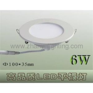 6W 110V LED Ceiling Lamp pictures & photos
